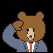 สติ๊กเกอร์ไลน์ Business Bear in Tokyo