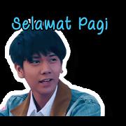 สติ๊กเกอร์ไลน์ Dilan Movie Stickers 2