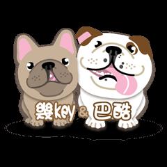 Bulldog,BaKu&GiKey