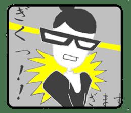 peko  Butler sticker #2651459