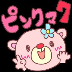 PINK-KUMA7