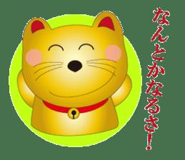 Happy Beckoning gold cat vol.2 sticker #2666611