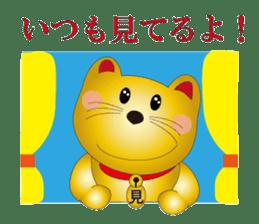Happy Beckoning gold cat vol.2 sticker #2666615