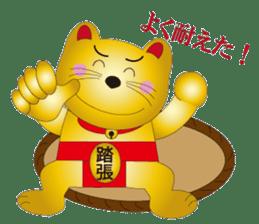 Happy Beckoning gold cat vol.2 sticker #2666616