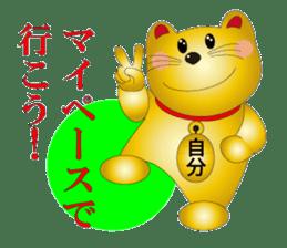 Happy Beckoning gold cat vol.2 sticker #2666618