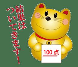 Happy Beckoning gold cat vol.2 sticker #2666619