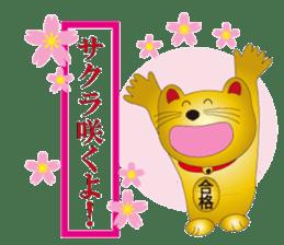 Happy Beckoning gold cat vol.2 sticker #2666621