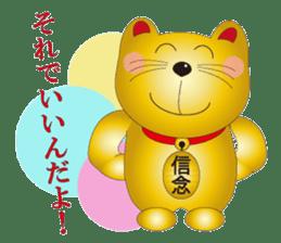 Happy Beckoning gold cat vol.2 sticker #2666624