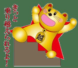 Happy Beckoning gold cat vol.2 sticker #2666626