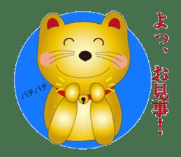 Happy Beckoning gold cat vol.2 sticker #2666627