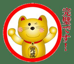 Happy Beckoning gold cat vol.2 sticker #2666628