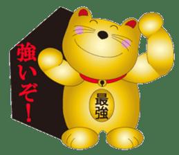 Happy Beckoning gold cat vol.2 sticker #2666630