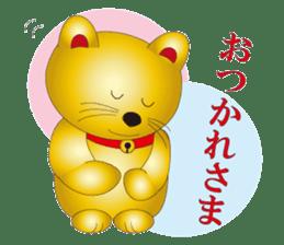 Happy Beckoning gold cat vol.2 sticker #2666631