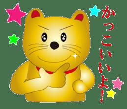 Happy Beckoning gold cat vol.2 sticker #2666632