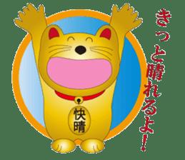 Happy Beckoning gold cat vol.2 sticker #2666634