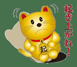 Happy Beckoning gold cat vol.2 sticker #2666636