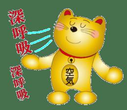 Happy Beckoning gold cat vol.2 sticker #2666638