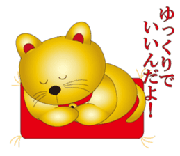 Happy Beckoning gold cat vol.2 sticker #2666639