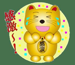 Happy Beckoning gold cat vol.2 sticker #2666640