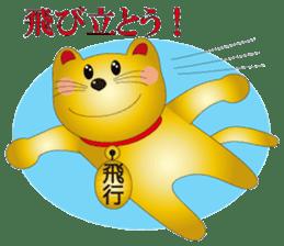 Happy Beckoning gold cat vol.2 sticker #2666642