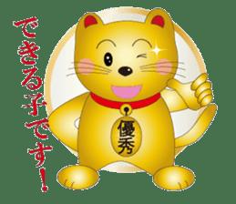 Happy Beckoning gold cat vol.2 sticker #2666643