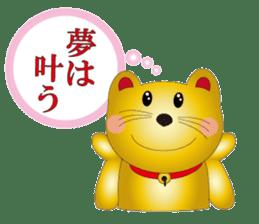 Happy Beckoning gold cat vol.2 sticker #2666646