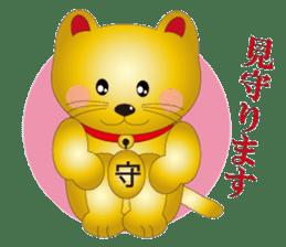 Happy Beckoning gold cat vol.2 sticker #2666647