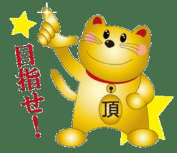 Happy Beckoning gold cat vol.2 sticker #2666650