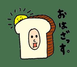 fairy of the rice sticker #2669061