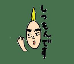 fairy of the rice sticker #2669068