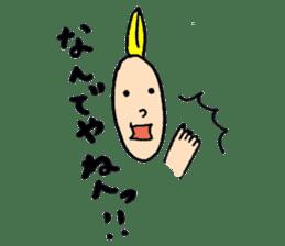fairy of the rice sticker #2669074