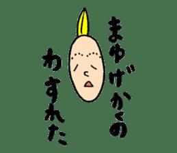 fairy of the rice sticker #2669082