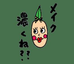 fairy of the rice sticker #2669083