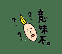 fairy of the rice sticker #2669087