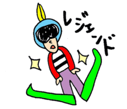 fairy of the rice sticker #2669090