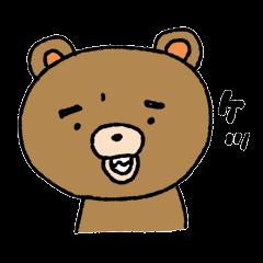 Contrary Bear
