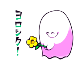 Happy ghosts sticker sticker #2673556