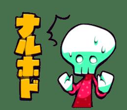 Happy ghosts sticker sticker #2673557