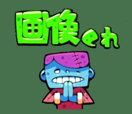 Happy ghosts sticker sticker #2673566