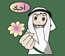 Arab guy , Keffiyeh lover (Arabic ver.) sticker #2678113