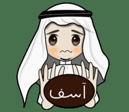 Arab guy , Keffiyeh lover (Arabic ver.) sticker #2678125