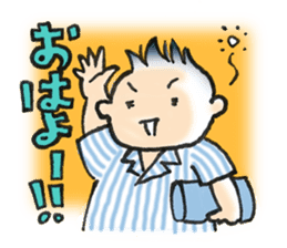 So cute! nice japanese gay men. sticker #2679179