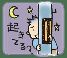 So cute! nice japanese gay men. sticker #2679181