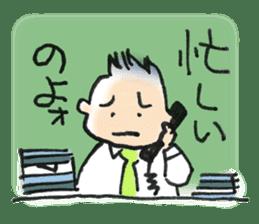 So cute! nice japanese gay men. sticker #2679182