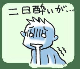 So cute! nice japanese gay men. sticker #2679188