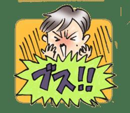 So cute! nice japanese gay men. sticker #2679190