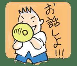 So cute! nice japanese gay men. sticker #2679191