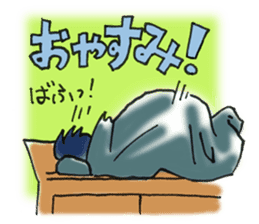 So cute! nice japanese gay men. sticker #2679197