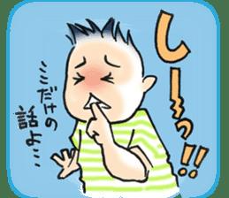 So cute! nice japanese gay men. sticker #2679198