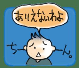 So cute! nice japanese gay men. sticker #2679201